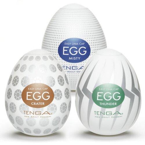 Tenga Egg Male Masturbator ''Atmosphere'' Range - Bondara